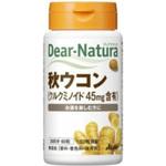 Dear−Natura 秋ウコン 221mg×60粒