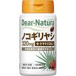 Dear−Natura ノコギリヤシ 335mg×60粒