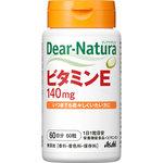 Dear−Natura ビタミンE 300mg×60粒