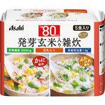 リセットボディ 豆乳カニ雑炊&豆乳フカヒレ雑炊 102.5g
