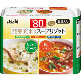 ※リセットボディ 豆乳きのこチーズ&鶏トマトスープリゾット 102.5g