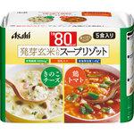 リセットボディ 豆乳きのこチーズ&鶏トマトスープリゾット 102.5g