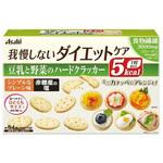 リセットボディ 豆乳と野菜のハードクラッカー 88g(22g×4袋)