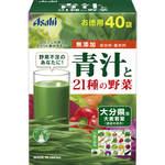 青汁と21種の野菜 132g(3.3g×40袋)