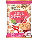 リセットボディ 雑穀せんべい えび塩味 88g(22g×4袋)