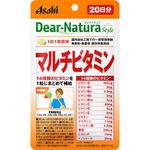 Dear−Natura Style マルチビタミン 280mg×20粒