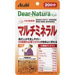 Dear−Natura Style マルチミネラル 427mg×60粒