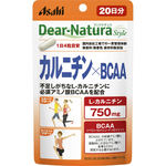 Dear−Natura Style カルニチン×BCAA 447mg×80粒