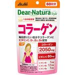 Dear−Natura Style コラーゲン 400mg×360粒