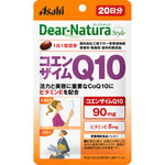 Dear−Natura Style コエンザイムQ10 20粒