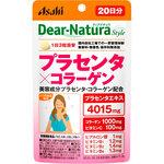 Dear−Natura Style プラセンタ×コラーゲン 60粒