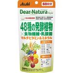 ディアナチュラスタイル 48種の発酵植物×食物繊維・乳酸菌 420mg×240粒