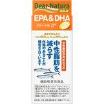 Dear−Natura GOLD EPA&DHA 90粒