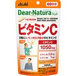 Dear−Natura Style ビタミンC 617mg×120粒