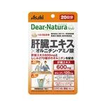 Dear−Natura Style 肝臓エキス×オルニチン・アミノ酸 60粒