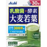 乳酸菌+酵素 大麦若葉 90g(3g×30袋)
