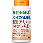 ディアナチュラ ベスト49アミノ マルチビタミン&ミネラル 200粒
