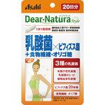 ディアナチュラスタイル 乳酸菌×ビフィズス菌+食物繊維・オリゴ糖 20粒
