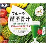 フルーツ酵素青汁 90g(3g×30袋)