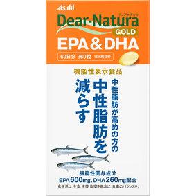 ディアナチュラゴールド EPA&DHA 360粒