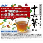 食事と一緒に十六茶粉末 210g(7g×30袋)
