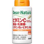 ※ディアナチュラ ビタミンC・亜鉛・乳酸菌・ビタミンB2・ビタミンB6 632mg×120粒