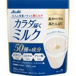 カラダ届くミルク 300g
