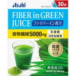 ※ファイバーイン青汁 231g(7.7g×30袋)