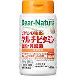 ※ディアナチュラ ビタミンD強化 マルチビタミン 亜鉛・乳酸菌 301mg×60粒