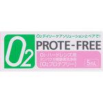 O2プロテフリー 5mL
