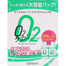 O2デイリーケアソリューション 240mL×2本