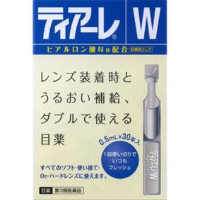 ティアーレW 0.5mL×30本 [第3類医薬品]