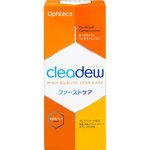 cleadew ファーストケア 1セット