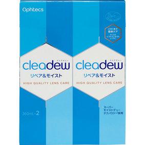 cleadew リペア&モイスト 360mL×2本