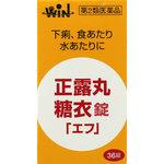 正露丸糖衣錠「エフ」 36錠 [第2類医薬品]