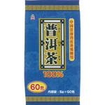 プーアル茶 300g(5g×60包)