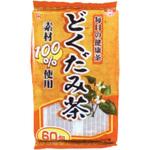 ※どくだみ茶 180g(3g×60包)