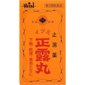 イヅミ正露丸 130粒 [第2類医薬品]