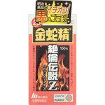 金蛇精絶倫伝説Z 52.5g(350mg×150粒)