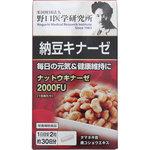 納豆キナーゼ 14.4g(240mg×60粒)