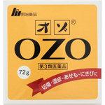 オゾ 72g [第3類医薬品]