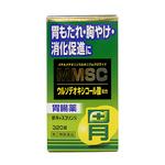 新キャスコリンS 320錠 [第2類医薬品]