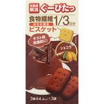 ぐーぴたっ ビスケット ショコラ 9枚(3枚×3袋)