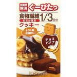 ぐーぴたっ クッキー チョコバナナ 3本