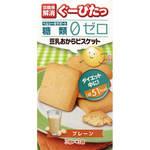 ぐーぴたっ 豆乳おからビスケット プレーン 9枚(3枚×3袋)