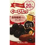 ぐーぴたっ クッキー 黒ごまチョコ 3本