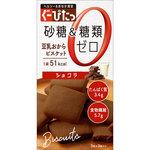ぐーぴたっ 豆乳おからビスケット ショコラ 9枚(3枚×3袋)