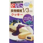 ※ぐーぴたっ クッキー ブルーベリーチーズケーキ 3本(1本×3袋)