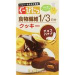 ※ぐーぴたっ クッキー チョコバナナ 3本(1本×3袋)