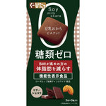 ※ぐーぴたっ 豆乳おからビスケット アドバンス ビターショコラ 9枚(3枚×3袋)